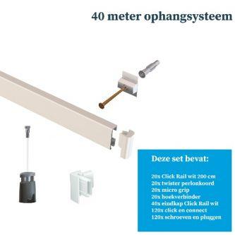 Schilderij ophangsysteem-schilderijophangsysteem-Artiteq-wandophangsysteem-wit primer ophangsysteem-40 METER (inclusief haken en koorden) 9.6807SA