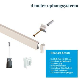 Schilderijophangsysteem-schilderij ophangsysteem-Artiteq-wandophangsysteem-wit ophangsysteem-4 METER (inclusief haken en koorden) 9.6801SA